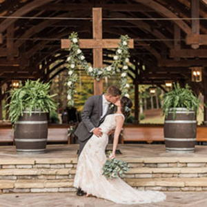 Outdoor Weddings and Parks: In the Woods Wedding and Event Venue